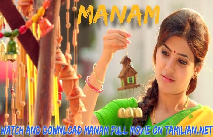 Manam full Movie download on tamilian.net