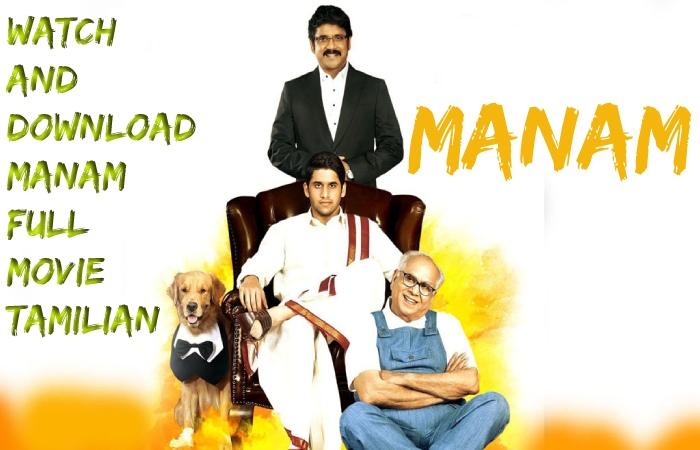 Manam full Movie download